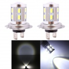 MZ H7 11W 12-SMD 5630 + 1-LED 820lm White Car Backup / Signal / Indicator Lamp (12V)