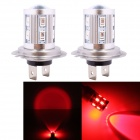 MZ H7 11W 12-SMD 5630 + 1-LED 820lm Red Car Brake / Tail / Signal / Indicator Lamp (12V)