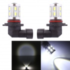 MZ 9005 11W 12-SMD 5630 + Cree XP-E 820lm LED White Car Backup / Signal / Indicator Lamp (12V)