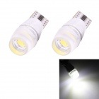 MZ T10 1.5W 113lm COB LED White Car License Plate / Clearance Lamp Light (2 PCS  /12V)