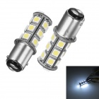 Merdia 1157 1W 40lm 18-SMD 5050 LED White Light Car Brake / Steering Light (24V / 2 PCS)