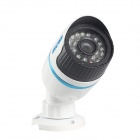 "ESCAM Q630M 1/4"" CMOS 720P Waterproof IP Camera"