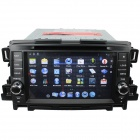 "LsqSTAR 7"" Android Capacitive Screen Car DVD Player w/ GPS, Radio, BT, TV, SWC, AUX for Mazda CX-5"