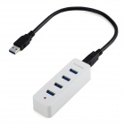 BROWAY BW-U3054A Compact 4-port USB 3.0 Hub - White + Black