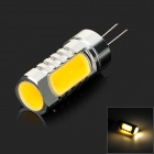 FY 13mm G4 5W 300LM 3000K 4-COB Warm White Light Lamp - Silver + Yellow (DC 12V)