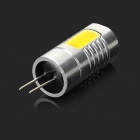 FY 13mm G4 4.5W 250LM 3000K 3-COB Warm White Light Lamp - Silver + Yellow (DC 12V)