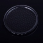 52mm Starburst 4-Point / 6-Point / 8-Point Ultra-thin Lens Filter for SLR - Black (3 PCS)