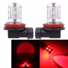 MZ H8 11W 12-SMD 5630 + Cree XP-E LED Red Light Car Brake / Tail / Signal / Indicator Lamp (2 PCS)