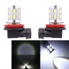 MZ H8 11W 12-SMD 5630 + Cree XP-E LED White Light Car Backup / Signal / Indicator Lamp (2 PCS / 12V)