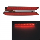 Carking YCL-371B 2W 150lm 635nm 13-SMD 5050 LED Red Car Rear Bar Lights (12V / 2 PCS)