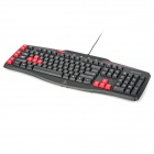 Logitech G103 USB Wired 111-Key Gaming Keyboard - Black + Red (125cm-Cable)