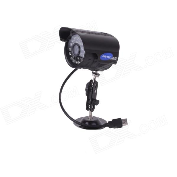 USB 2.0 0.3 MP Digital Surveillance Camera w/ 24-IR LED for Symbian / IPHONE / Android / iOS - Black