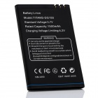 DOOGEE Rechargeable Replacement 1500mAh 3.7V Li-ion  Battery for DOOGEE TITANS DG150