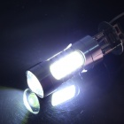 H3 11W 400lm 1 LED + 4 COB White Light Car Foglight / Farol (DC 12 ~ 24V)