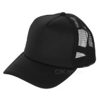 Nylon Mesh Baseball Cap - Black