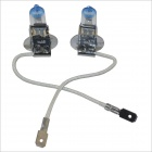 H3 12V 100W 1100lm 5500K Halogen White Car Foglights (2 PCS)