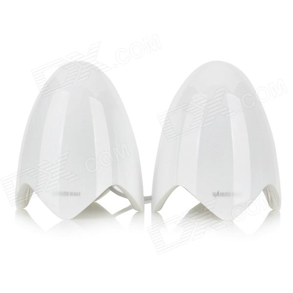 DULISIMAI Fashionable Egg Shaped 3.5mm Speakers w/ Wired Remote Control - White