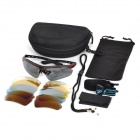 Outdoor Sports UV400 Protection PC Polarized Sunglasses w/ Replacement Lens - Black + Grey