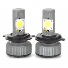 H4 35W 1750lm 7500K 2-LED White Light Car Headlights - Grey (2 PCS / 12~24V)