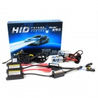 Merdia H11 55W 3000K 2800lm HID Xenon Lights w/ Ballasts Kit (DC 9~16V)