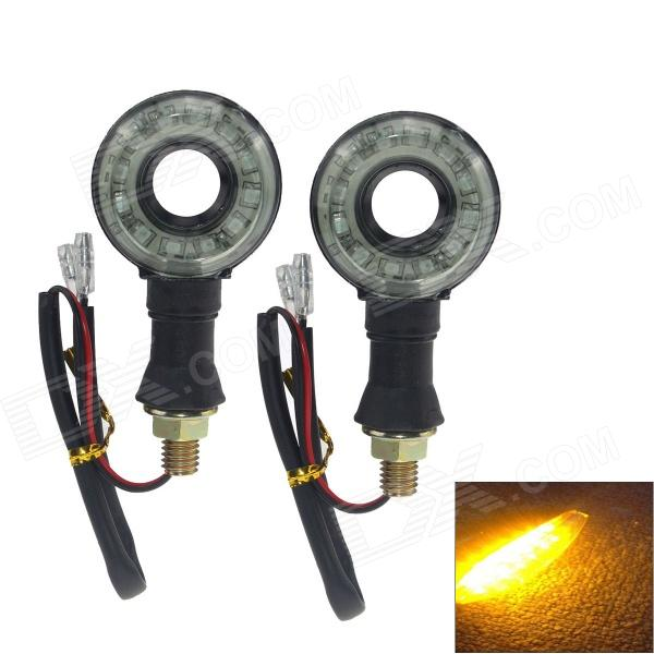 DIY 0.5W 112lm 12-SMD 5050 LED Yellow Light Motorcycle Steering Lamp (12V / 2 PCS)