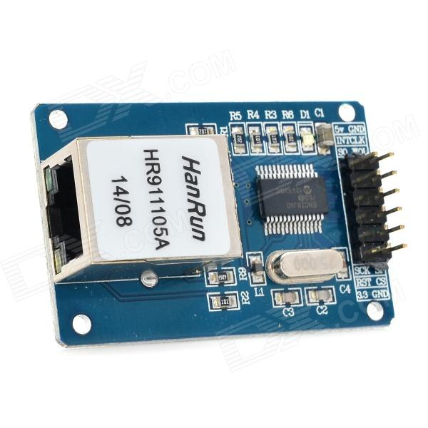ENC28J60 SPI RJ45 Ethernet SCM Development Board Module - Deep Blue