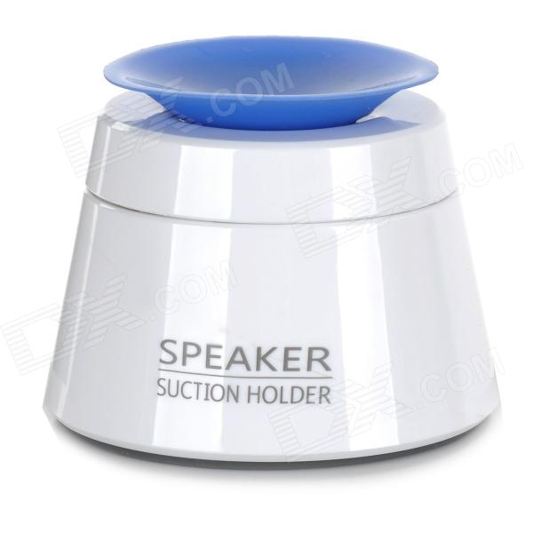 Mini Portable Foldable HiFi Speaker w/ Suction Cup Phone Holder - White + Blue portable rechargeable 2 channel speaker w suction cup black white