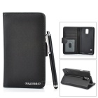 DULISIMAI Protective PU Case w/ Stand for Samsung Galaxy S5 - Black