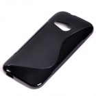 """S"" Style Protective TPU Back Case for HTC One 2 Mini / M8 - Black"