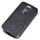 Protective PU Leather + PC Case Cover Stand for LG G2 Mini - Black