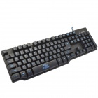 R.horse RH7380 Suspension Imitation USB 2.0 Wired Mechanical Gaming Keyboard - Black