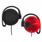 PUQINUO PQN-140 Stylish Universal 3.5mm Jack Wired Headset for MP3 - Red