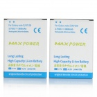 Maxpower 3.7V 3150mAh Li-ion Batteries for Samsung Galaxy Note 2 / N7100 - White + Blue (2 PCS)