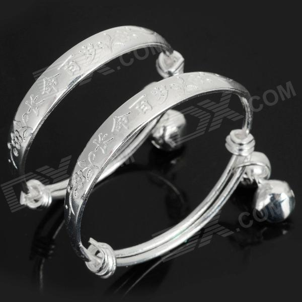 DYSZ-045 Baby's Sweet Bell Decorated Silver Plated Copper Bracelet - Silver (2 PCS) сто газпром 2 3 5 045