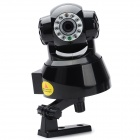 IP Network Internet Surveillance Pan/Tilt IP Camera with 11-LED IR Night Vision