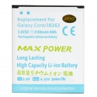 Dual Cell 3.8V 1800mAh Li-ion Battery for Samsung Galaxy Core i8262 - White + Blue