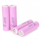 Samsung 18650 2600mAh Rechargeable Lithium-ion Battery - Purple (4 PCS)
