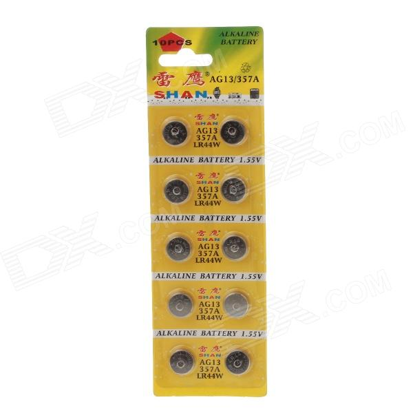 SHAN AG13 / 357A / LR44W 1.55V Alkaline Cell Button Battery (10 PCS) - DXBatteries <br>Used in watches electronics and more<br>