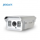 "JOOAN JA-518MRC 1/3"" Sony CCD 700TVL 12-Laser Lamp Water Resistant Camera W/ Wide Angle/PAL - White"