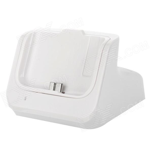 DULISIMAI 1A 5V Charging Dock Station for Samsung Galaxy S5 - White