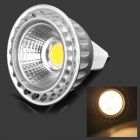 G5.3 MR16 4.5W 12V 250LM 3100K Warm White COB LED Spotlight - Silver + White