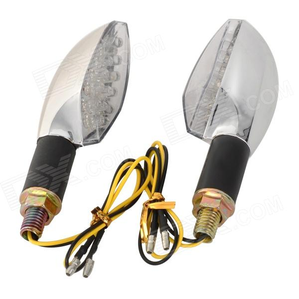 SENCART 2W 20lm 594nm 15-LED Yellow Vehicle Steering Lights - Silver + Transparent (2 PCS / 12~16V)