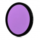 Universal 58mm fld filter for dslr lens - black + purple