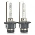Cnlight D4C/D4S 35W 4300K 3200LM Warm White Light HID Lamp Bulb for Car (2 PCS)