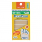 Genuine Kokubo Blister Pads Assorter (Made in Japan) -  2x4 Cushions per box x 5 Boxes C786
