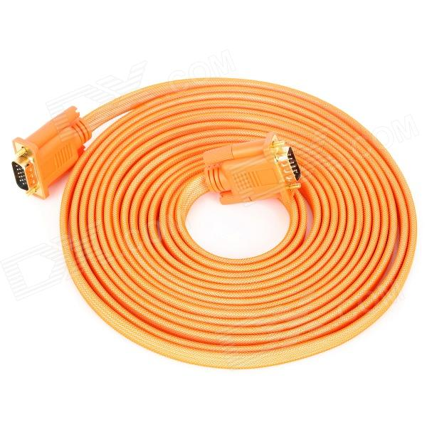 15Pin VGA Male to Male Connecting Cable - Orange (500cm)