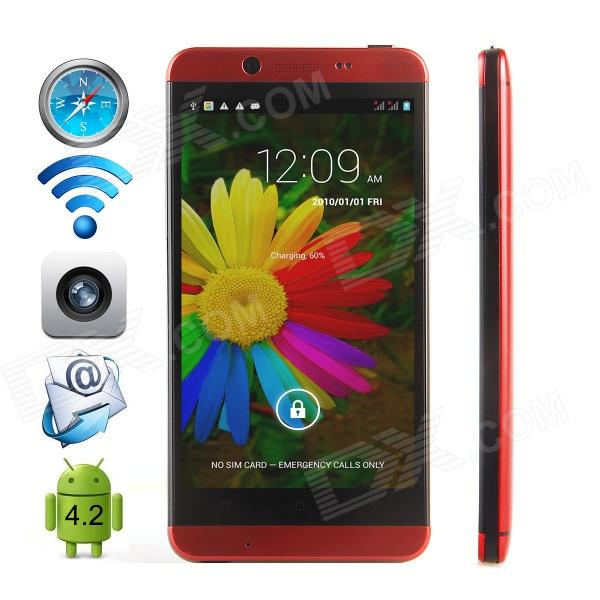 CUBOT ONE-S MTK6582 Quad-core Android 4.2.2 WCDMA Bar Phone w/ 4.7 IPS QHD, Wi-Fi and GPS - Red cubot one s mtk6582 quad core android 4 2 2 wcdma bar phone w 4 7 ips qhd wi fi and gps red