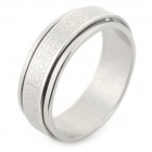 Yongheng SL-01 Men's 2-in-1 Type Rotatable Titanium Steel Ring - Silver