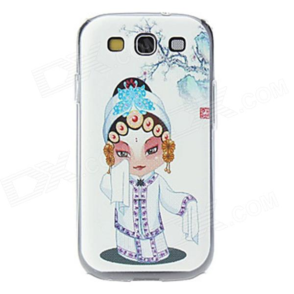 Kinston Peking Opera Woman Pattern Hard Case for Samsung Galaxy S3 i9300 - White + Grey kinston colorful flowers and butterflies pattern plastic protective case for samsung galaxy s3 i9300