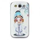 Kinston Peking Opera Woman Pattern Hard Case for Samsung Galaxy S3 i9300 - White + Grey